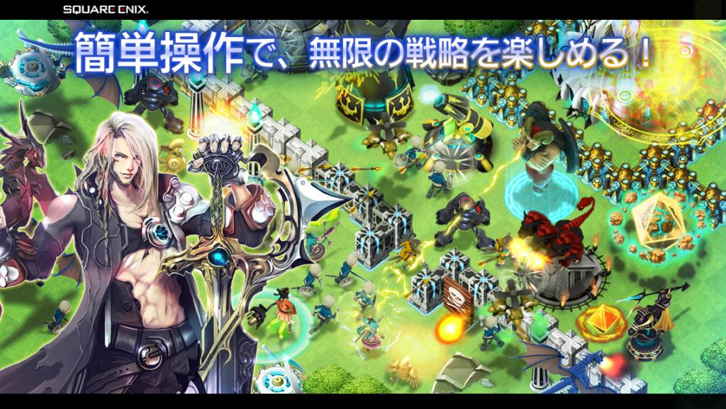 Dragon Sky Screenshot