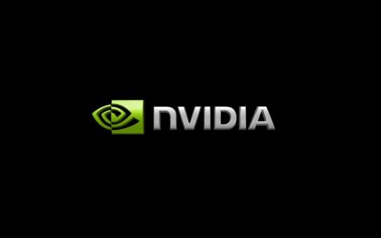 nvidia logo DSR