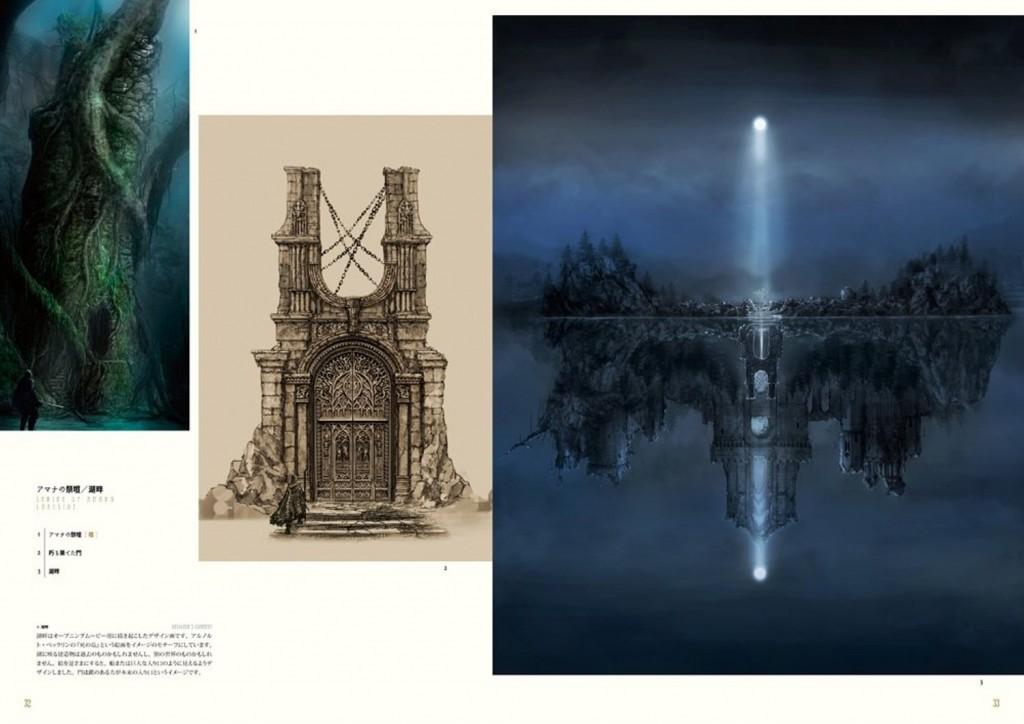 dark souls 2 design works02