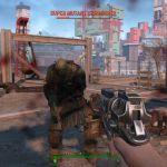 Fallout 4 - 18