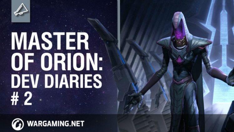 Master of Orion Developer Diaries #2
