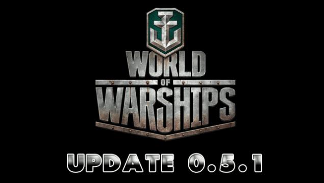 world of warships update 0.5.1