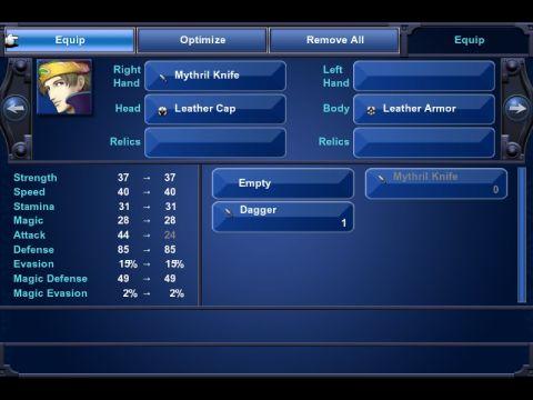 Final Fantasy 6 - equipment