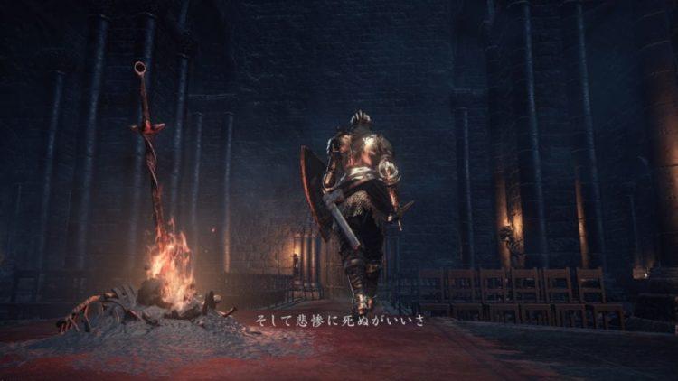Dark Souls 3 kindles a Japanese launch trailer
