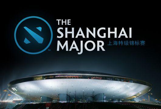 shanghai_major