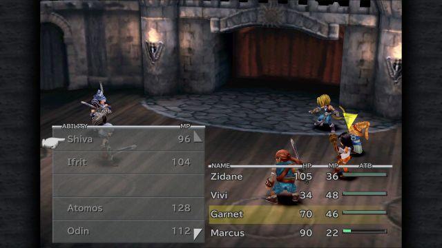 Final Fantasy 9 - 3