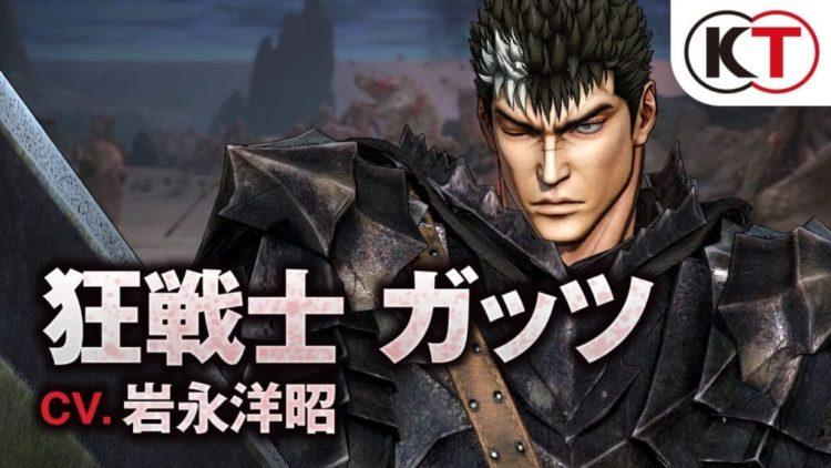 Berserk trailer shows Guts in his Berserker Armour