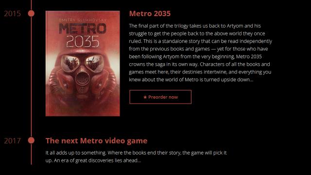 metro-2017game-image