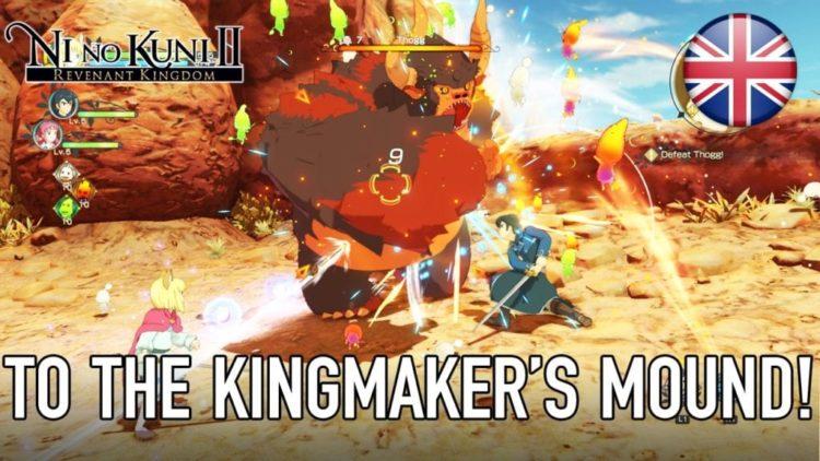 Ni no Kuni 2 trailer shows some wandering and weaponry