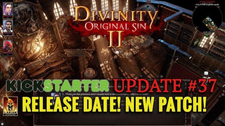 Divinity: Original Sin 2 releases in September, new updates