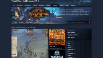 Total War: Warhammer 2 Steam Workshop mods now available