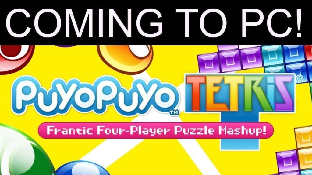 Puyo Puyo Tetris coming to PC this month. Uses Denuvo anti-tamper tech