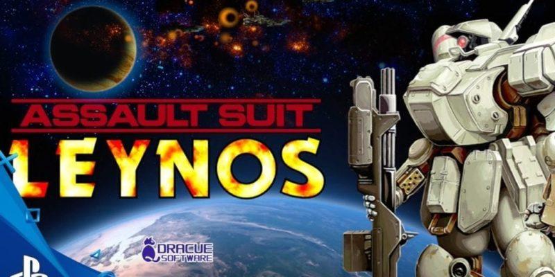 Assault Suit Leynos Release Date