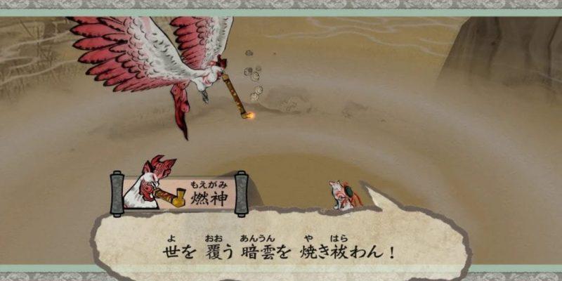 Okami Hd's New Trailers: Moegami, Kasugami & Orochi