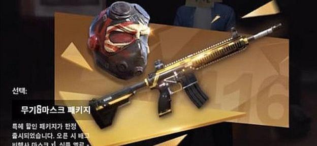 Pubg Banned Mask