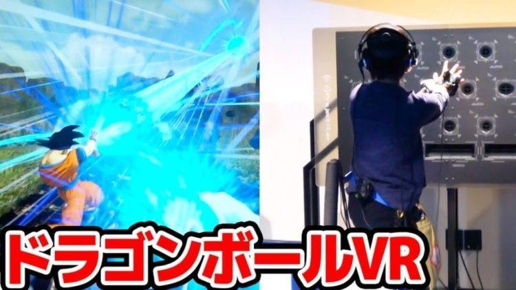 Throw a Kamehameha in Dragon Ball VR
