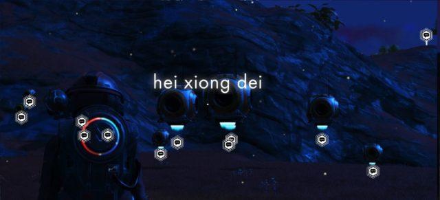 No Man's Sky Next Community Event Hei Xiong Dei