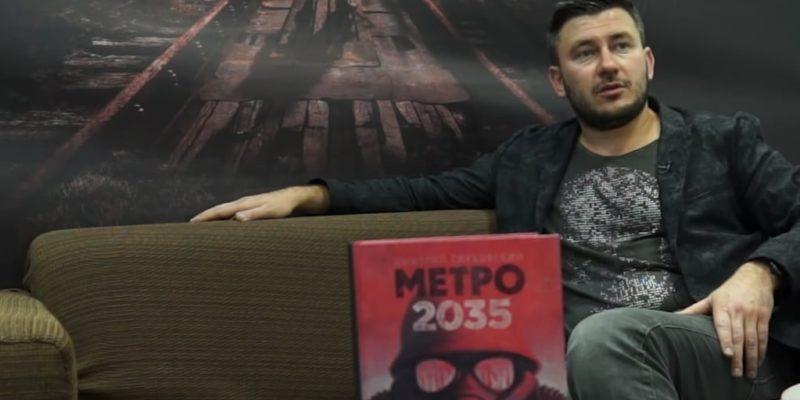 Metro 2033 The Witcher Sapkowski