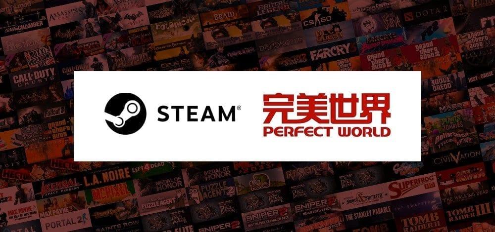 Steam China Perfect World