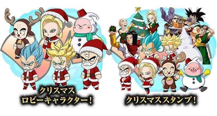 Dbfz Christmas Avatars