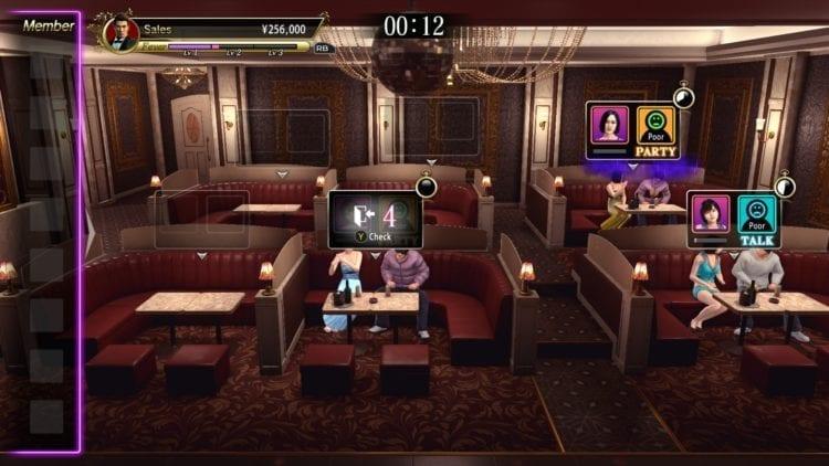 Yakuza Kiwami 2 Hostess
