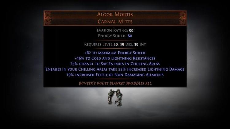 Uitem Algor Mortis