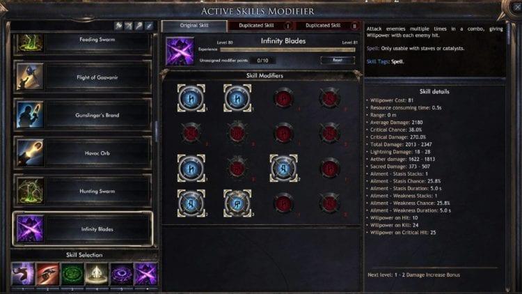 Wlom Bg Skill Infinity Blades