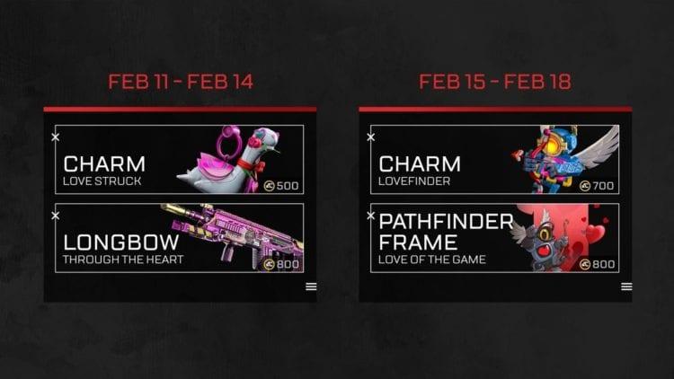 Apex Legends Valentine's Day Rendezvous event