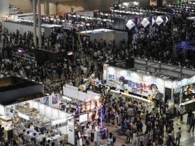 Tokyo Game Show 2020 coronavirus cancellation
