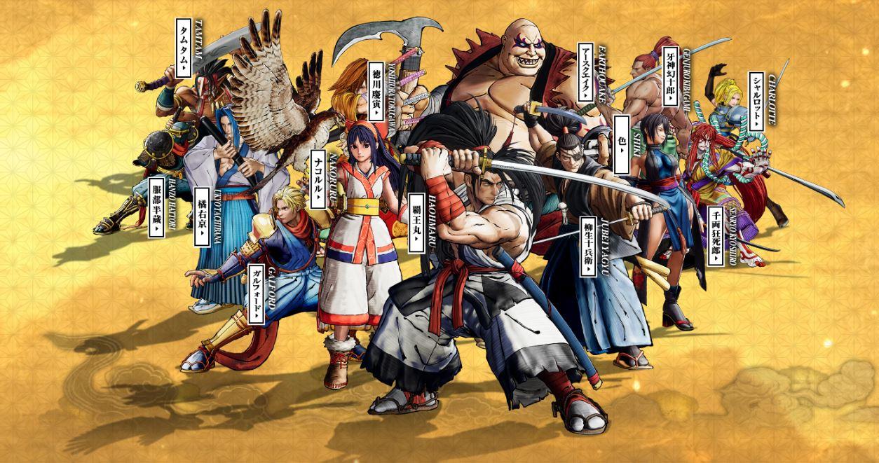 Samurai Shodown Cast