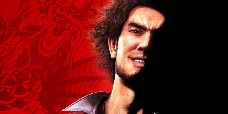 Yakuze Like A Dragon Steam Listing Steamdb