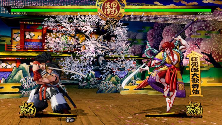 Samurai Shodown Kabuki