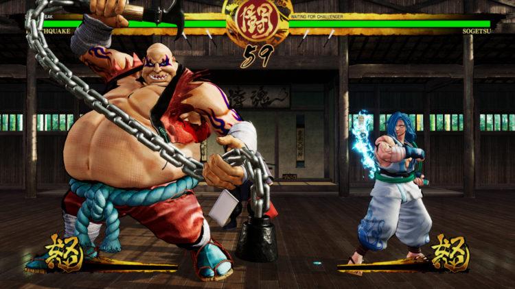 Samurai Shodown Round Start
