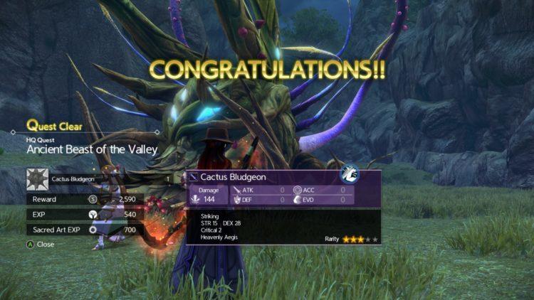 Sword Art Online Alicization Lycoris Bloomcrown The Temptress Divine Beast Monolith Sarole Mountains 5e