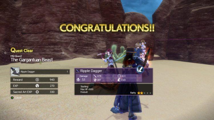 Sword Art Online Alicization Lycoris Earthfang The Lost Divine Beast Monolith Deusoldort Desert Vizeah Valley 1e