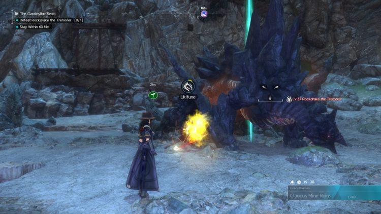 Sword Art Online Alicization Lycoris Flashfang The Ancient Divine Beast Monolith Lodend Mountains 4b