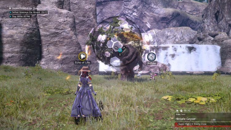Sword Art Online Alicization Lycoris Greeneye The Absent Divine Beast Rivalier Forest Sustnel Mountains Monolith 5b