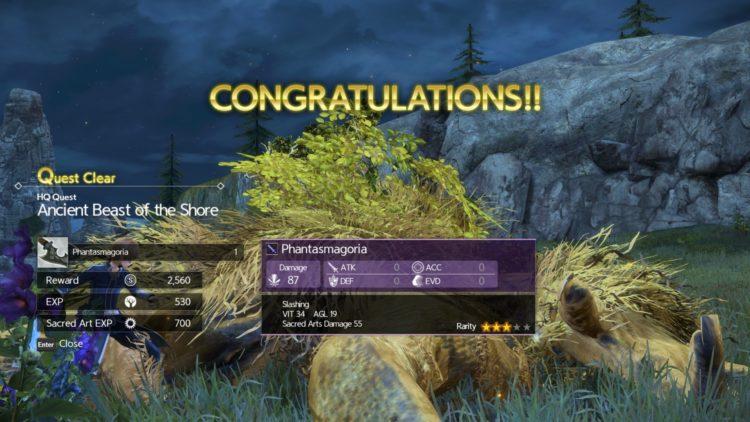 Sword Art Online Alicization Lycoris Greeneye The Absent Divine Beast Rivalier Forest Sustnel Mountains Monolith 5d