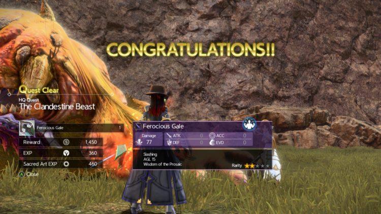 Sword Art Online Alicization Lycoris Lightseeker The Divine Divine Beast Guide Monolith Minelda Rocks 2d