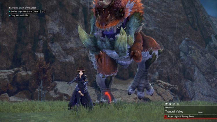 Sword Art Online Alicization Lycoris Lightseeker The Divine Divine Beast Guide Monolith Minelda Rocks 5b