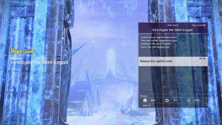 Sword Art Online Alicization Lycoris Silent Icegaol Raid Dungeon Guide Boss Loot 1a