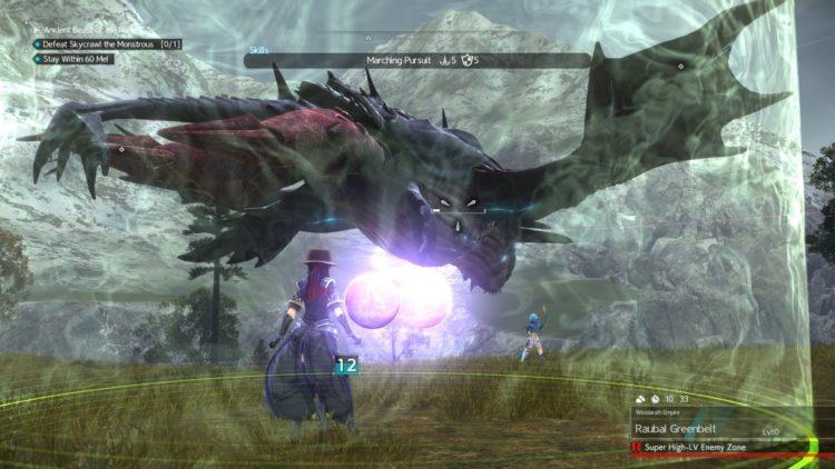 Sword Art Online Alicization Lycoris Skycrawl The Monstrous Divine Beast Monolith Raubal Greenbelt 5c