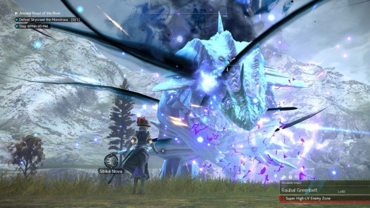 Sword Art Online Alicization Lycoris Skycrawl The Monstrous Divine Beast Monolith Raubal Greenbelt 5d