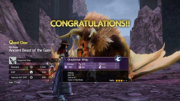 Sword Art Online Alicization Lycoris Thundertail The Vicious Divine Beast Monolith Eastern Gate Great Mound Road 5e