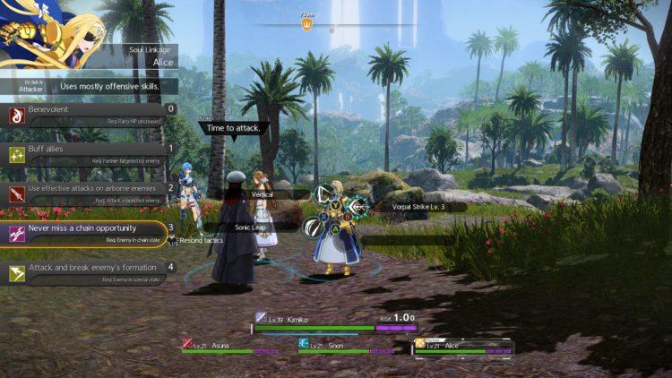 Sword Art Online Alicization Lycoris Combat Guide Skill Connect Sword Skills Chain Burst Hazard 5