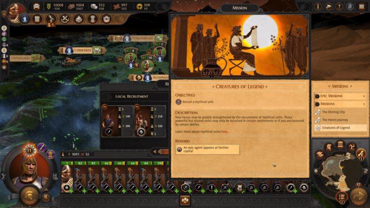 Total War Saga Troy Mythological Creatures Epic Agents Cyclops Minotaur 4