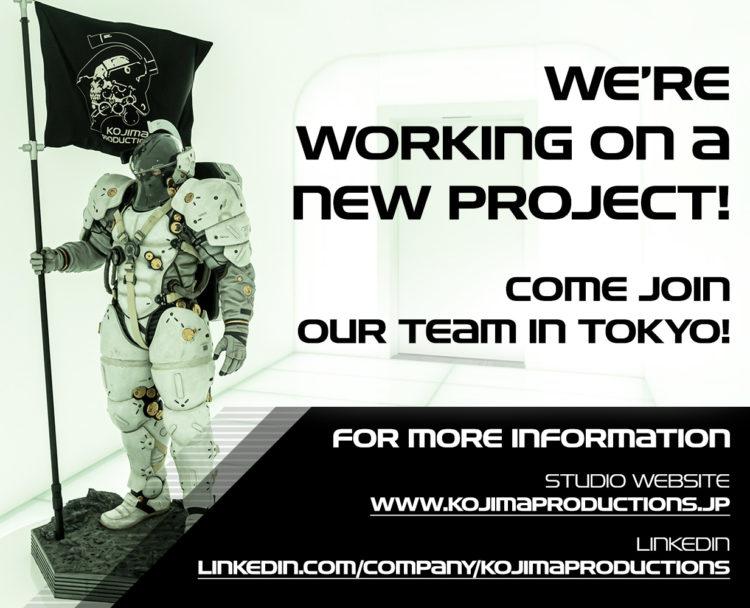 Новый проект Kojima Productions