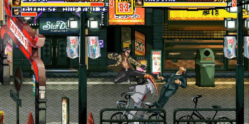 Sega 60th Anniversary Street Of Kamurocho