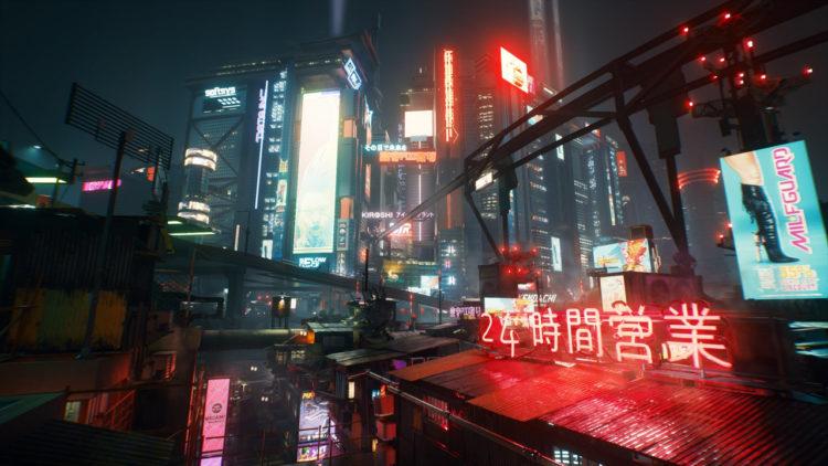 Vulcan Ray tracking Cyberbank 2077