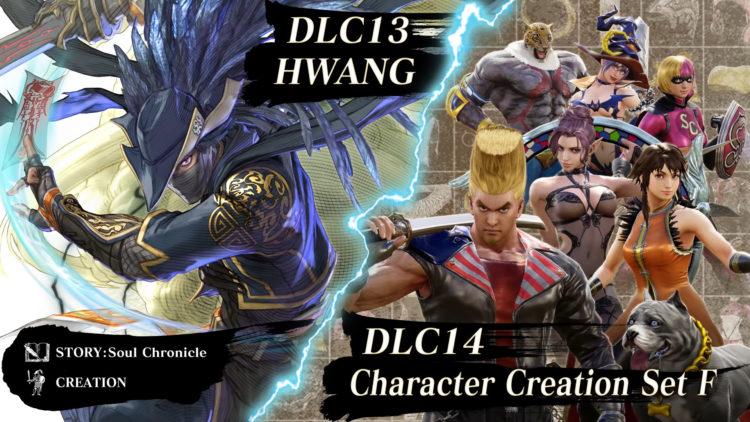 Soulcalibur Vi Hwang Announcement Trailer Costumes